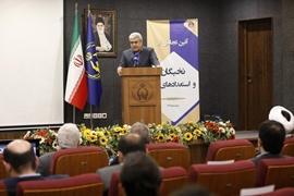Presence of the Vice President for Science and Technology in the Prisons Organization, Iran Khodro Industrial Group and appreciation of the top talents of the Relief Committee