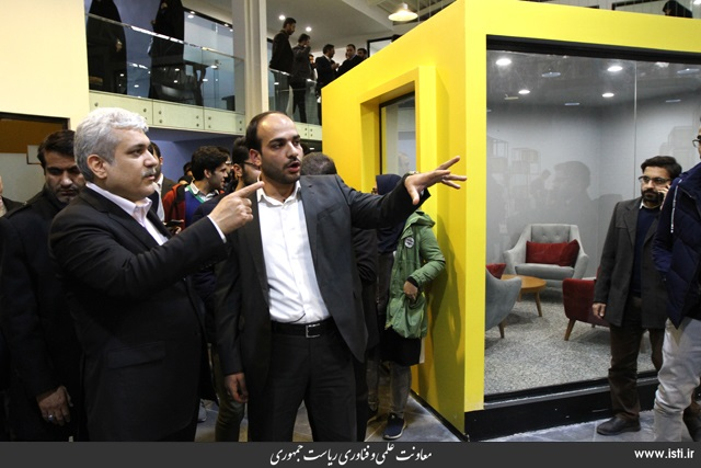 Opening Ceremony of the Nitro Innovation Club at Iran University of Science and Technology