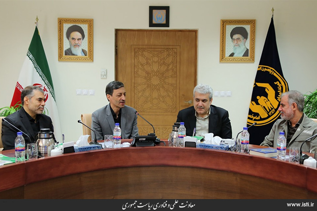 Meeting of the Vice President for Science and Technology Affairs with the Head of Imam Khomeini Relief Foundation