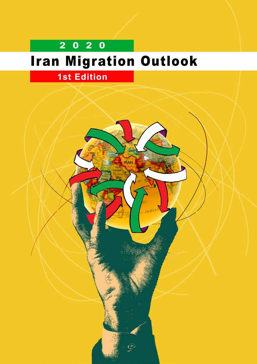 Iranian Immigration Outlook