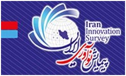 National Plan of Innovation Monitoring of Iran