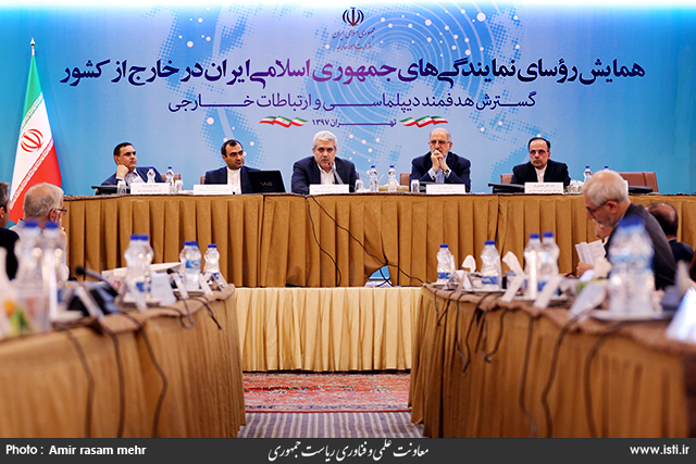 The vice president for science and technology affairs as the special guest of the conference of ambassadors and heads of agencies of Iran outside the country
