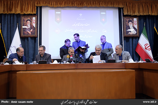 Sattari on the ceremony of signing and exchanging a memorandum of understanding with the planning and budget organization