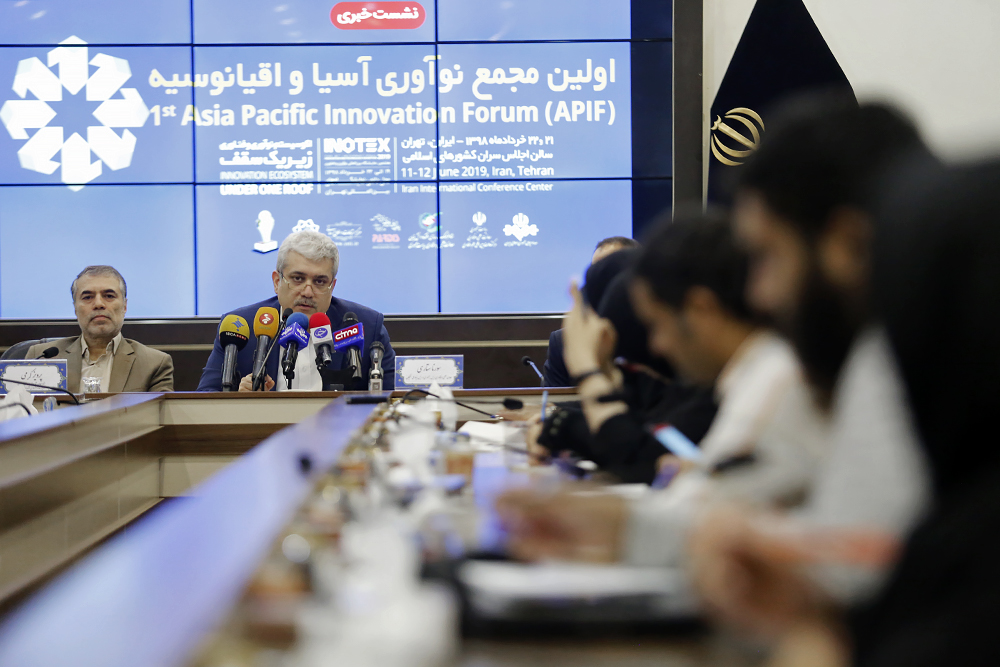 Press conference of the first Asia-Pacific Innovation Forum (ESCAP)