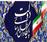 Official Website of the Government of Iran