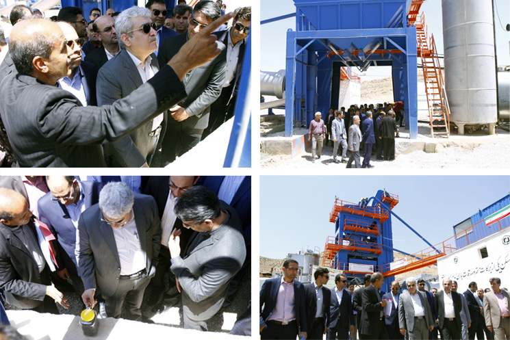 The production line of polymer asphalt is inaugurated